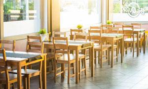 Restauracja BeQuick